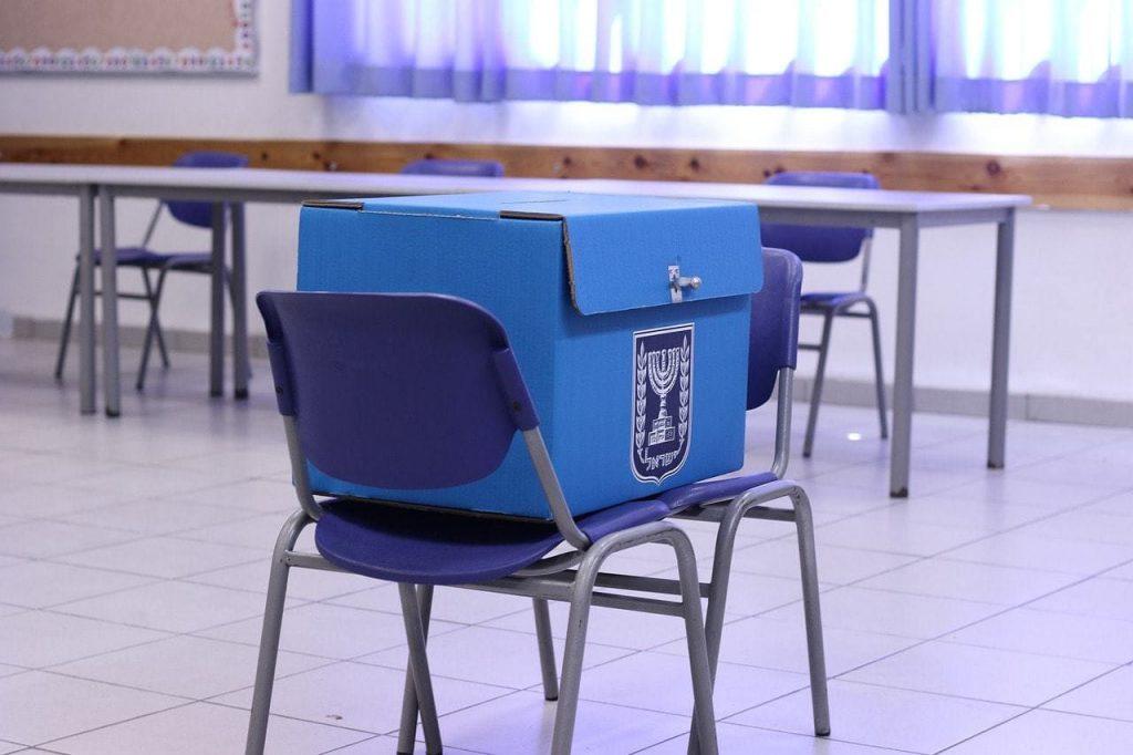 Israeli elections ballot box