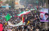 Iran's Escalating Threats a Sign of Growing Distress