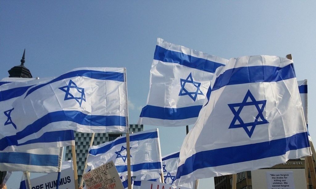 Israeli flags in protest against Gaza terrorists