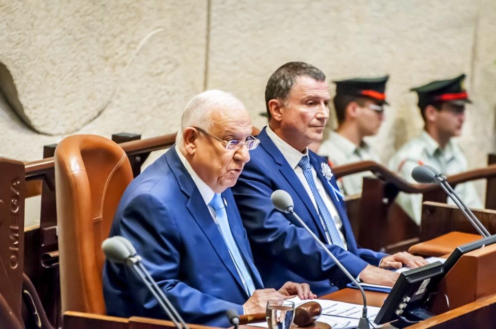 Israeli politicians in Knesset