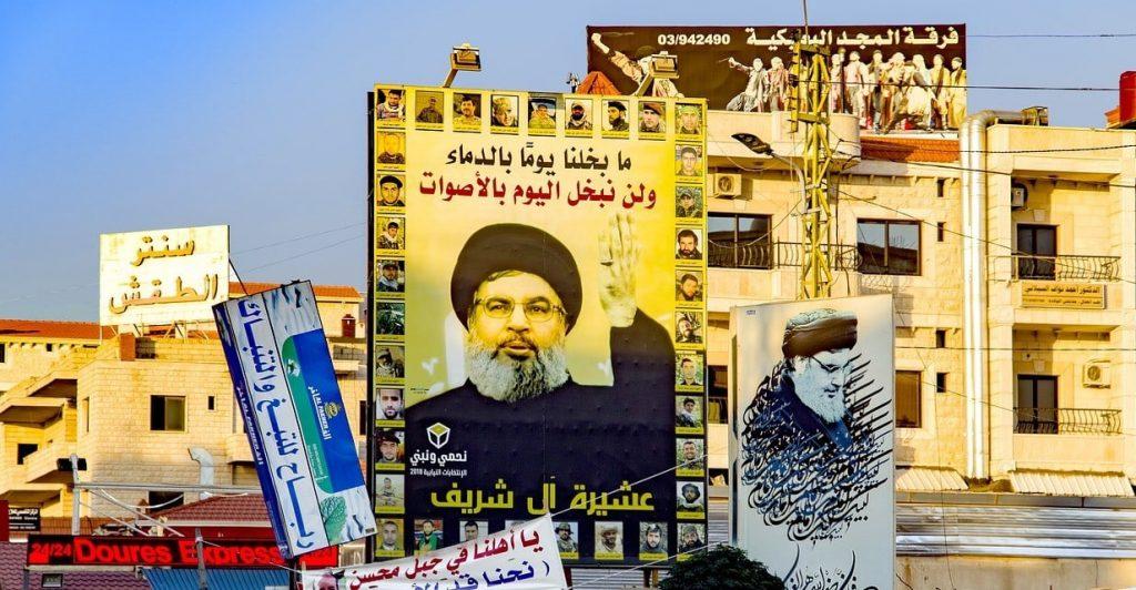 Nasrallah poster in Lebanon