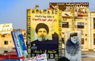 Hezbollah Under Attack; Will Israel Strike in Lebanon?