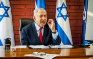 Netanyahu, IDF Expose Secret Beirut Missile Sites