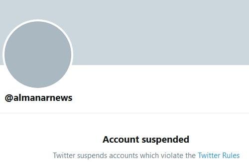 Israel Hails Twitter for Suspending Terror Accounts 1