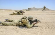 Israel to Hold Month-Long War Drill in 1st Half of 2021