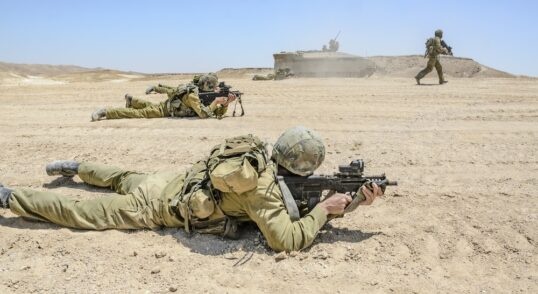 Israel to Hold Month-Long War Drill in 1st Half of 2021 5