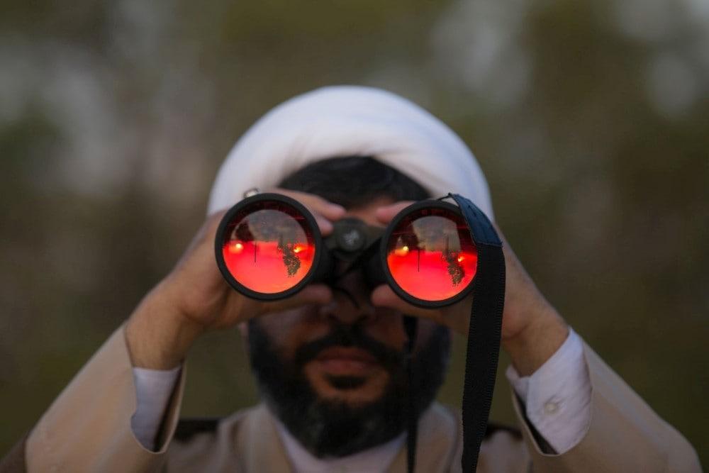 Iran trap