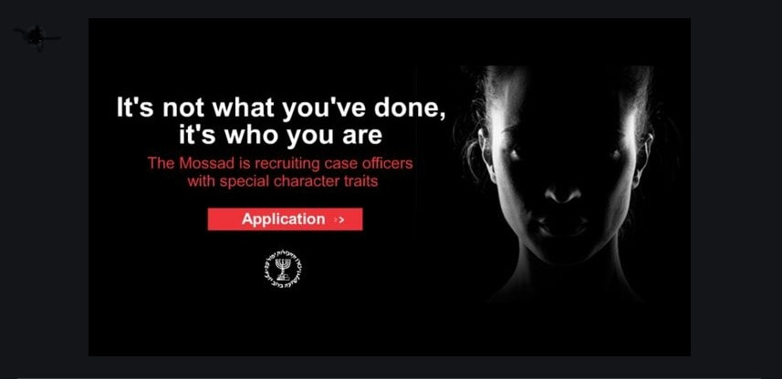 Mossad ad for women