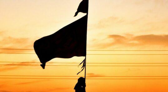 Jihadist Flags in Anti-France Protests in Israel 3