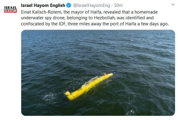 Fake Israel Hayom twitter post