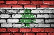 IDF Analysts: Hezbollah Exploits Lebanon Crisis