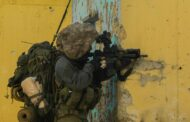 Israeli Forces on Alert for Infiltration From Gaza
