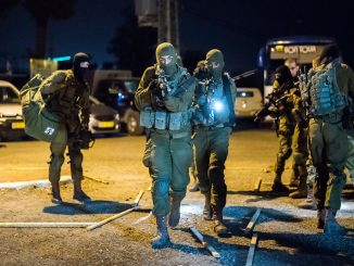 Israel Faces New Terror Challenges in 21st Century 2