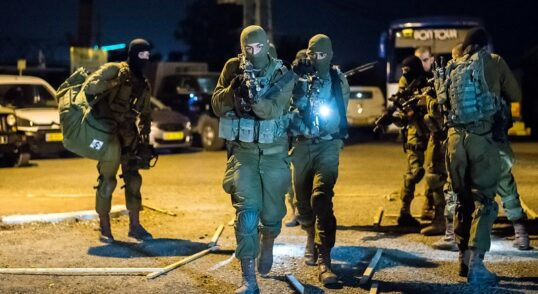 Israel Faces New Terror Challenges in 21st Century 4
