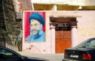 Nasrallah Fears To Be Next on Israel's Hit List