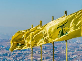 IDF Exposes Hezbollah's Spy Operation on Israel Border 2