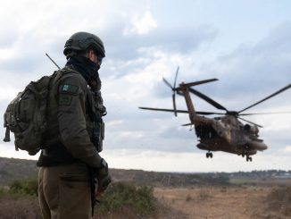 IDF on High Alert for Missile Fire From Yemen, Iraq 5