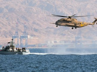 IDF Elite Units on High Alert for Red Sea Attack by Iran 1