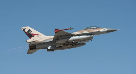 Targets in Syria Bombed; Air Force Launches War Drill 2