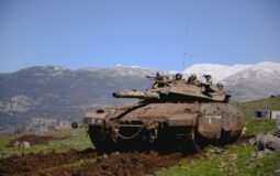 IDF Sets Up New Reserve Force for Mountain Warfare
