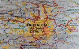 Israel Elevates Terror Alert After Jerusalem Stabbing